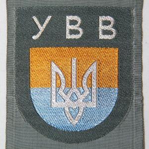 """O.120. WWII GERMAN 1ST PATTERN UKRAINIAN """"YBB"""" VOLUNTEER SLEEVE SHIELD"""