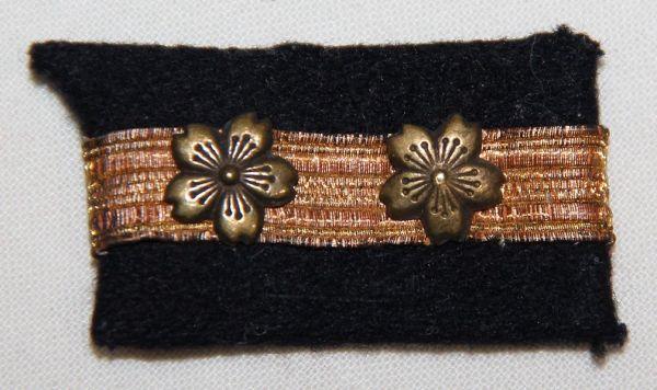 O.053. SINGLE WWII JAPANESE NAVY LIEUTENANT JUNIOR GRADE COLLAR INSIGNIA
