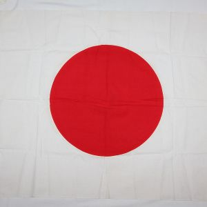 M018. NEAR MINT WWII JAPANESE NATIONAL FLAG