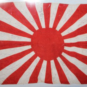 M021. WWII JAPANESE SILK RISING SUN FLAG SIGNED BY MARINES