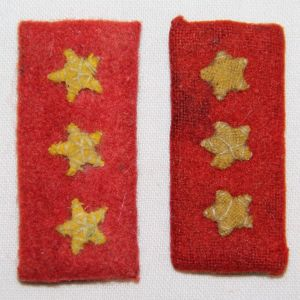 O.102. WWII JAPANESE ARMY SUPERIOR PRIVATE COLLAR TABS