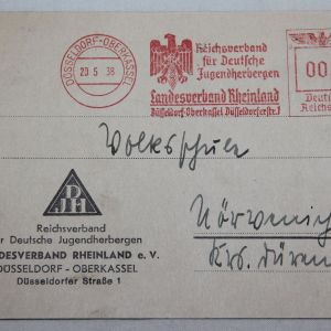 R065. WWII GERMAN DJH YOUTH HOSTEL ASSOCIATION OFFICIAL POSTCARD