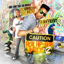 caution-real-hip-hop-inside-pt-2-front-cover