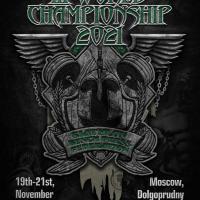 Чемпионат мира ФЖД 19-21.11.2021