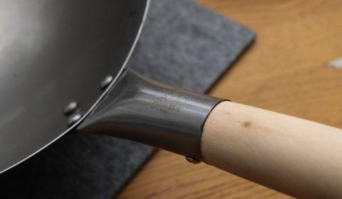 Klassischer Wok von Moesta BBQ