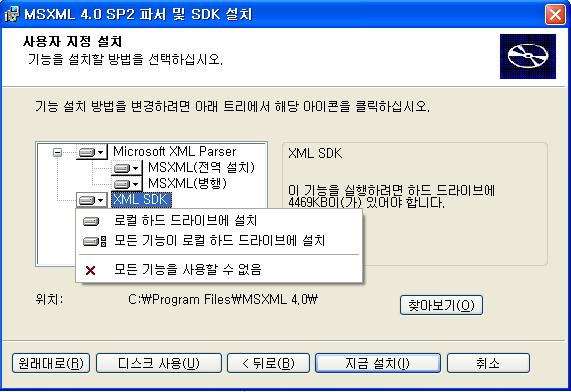 Technical Note - Microsoft XML Parser (MSXML)