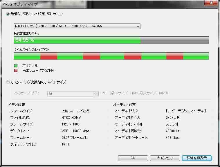 価格.com - 『16000 Kbpsは17000 Kbpsと読み替え』COREL VideoStudio Pro X5 通常版 videsupraさん のクチコミ掲示板投稿畫像・寫真「編集 ...