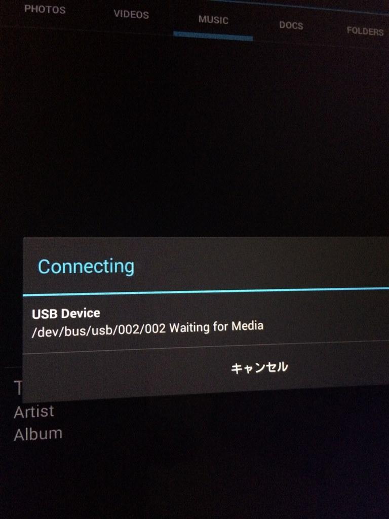 無料印刷可能な畫像: 最新 Nexus7 Pc 認識しない Windows10