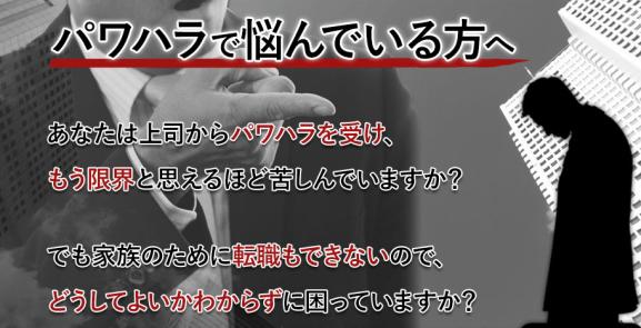 SnapCrab_NoName_2015-6-1_2-3-3_No-00