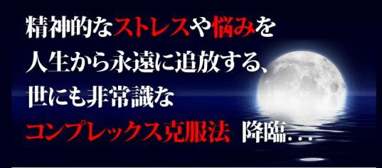 SnapCrab_NoName_2015-6-5_6-25-10_No-00