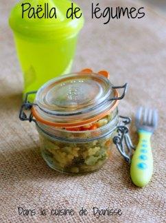 Paella de légumes pour bébé dès 12 mois