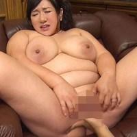 浜里不二子 46歳 爆乳巨漢美人若熟女は性獣!?『豊乳妻 ふじこ 46歳』