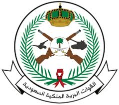 تعلن القوات البرية الملكية السعودية عن وظائف إدارية ببند التشغيل والصيانة