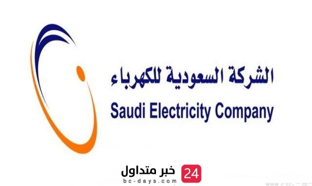 الكهرباء: تدرس تقديم حوافز لمشتركيها المنتظمين في السداد بالاعفاء او التخفيض
