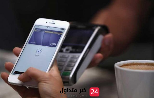 """""""مدى"""" تفعل خدمة «Apple Pay» في المملكة"""