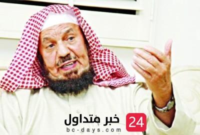 حكم دفع زكاة الفطر بالإنابة في حال السفر للخارج.. الشيخ المنيع يُجيب
