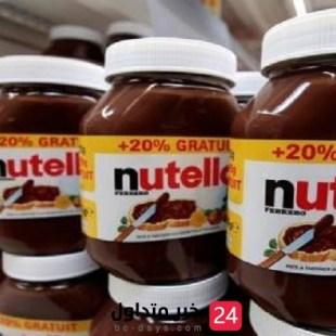 مكون هام وخطير في شوكولاتة نوتيلا قد يسبب السرطان