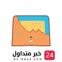 تعلن بلدية محافظة الدرعية توفر وظائف شاغرة على بند الأجور فئة