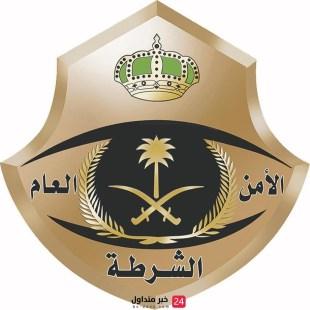 شرطة الرياض تلقي القبض على عصابة من 6 اشخاص تورطو في 17 جريمة سرقة