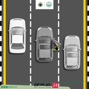 المرور: النزول او ركوب المركبة اثناء سير المركبات يعد مخالفة مرورية وغرامة مالية لا تزيد على 2000 ريال