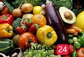 """نصيحه طبية """"الأطعمة النباتية تقلل احتمال إصابة الإنسان بالاكتئاب"""""""