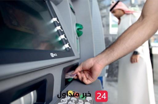 شرطة مكة تضبط 39 آسيوي تورطوا في جرائم احتيال عبر الحسابات البنكية