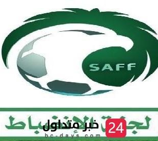 لجنة الانضباط والاخلاق باتحاد كرة القدم تصدر 3 قرارات