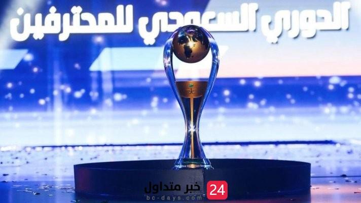 ختام مباريات الجولة الـ 22 من دوري الأمير محمد بن سلمان للمحترفين