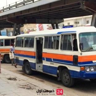 التعويض بمبلغ 60 ألف ريال لمالكي حافلات خط البلده بعد قرار ايقافها
