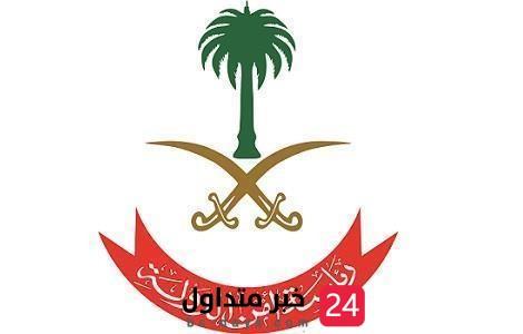 الإطاحة ب34 متهم في قضايا ذات صلة بالإرهاب وأمن الدولة خلال الاثني عشر يوما الأولى من شهر رمضان