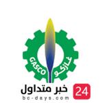 شركة الغاز والتصنيع تعلن وظائف في الرياض وينبع