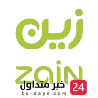 زين السعودية تعلن عن توفر وظائف شاغرة في بالرياض وجده