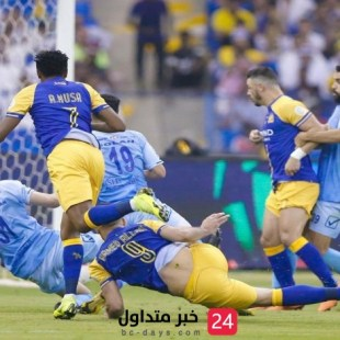الأمير الوليد بن طلال يكافئ النصر بمليون ريال ويُطالب الهلال بالتركيز
