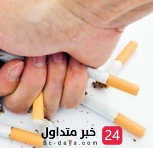 طريقة تساعد في الإقلاع عن التدخين نهائياً في يومين خلال شهر رمضان