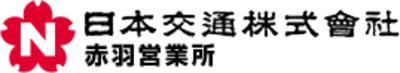 Rackmultipart20180106 11024 1oenk5i