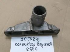 КОЛЛЕКТОР ВПУСКНОЙ Д 2500