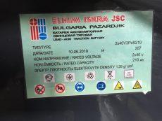 АКБ- Тяговая аккумуляторная батарея Кислотная 80V 210Ah, АКБ 2X40V 3 PzS 210Ah ELHIM ISKRA Болгария на гибких перемычках
