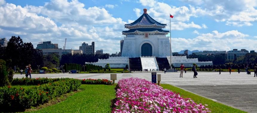 Chiang Kai-shek Memorial Hall - Taipei