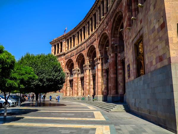 Armenia Republic