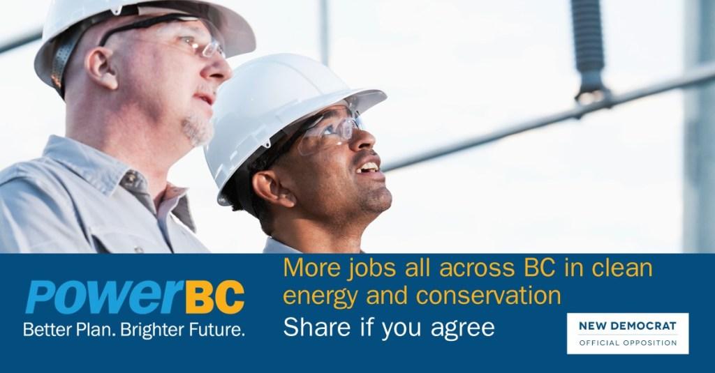 PBC_sharejobs