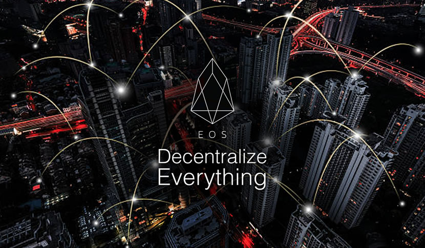 world's biggest ico EOS