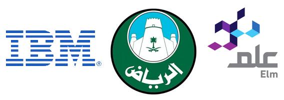 Saudi Arabia selects IBM to develop blockchain