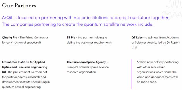 arqit company information quantum blockchain partners