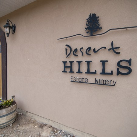 desert-hills-estate-winery