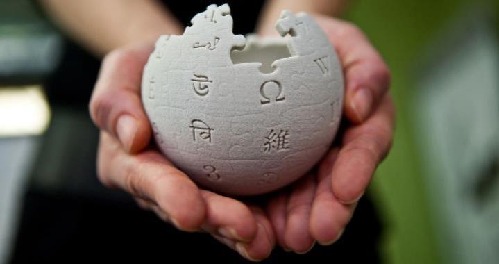 Wikipedia_mini_globe