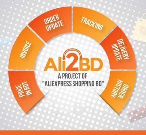 Ali2BD - অনলাইন শপিং রিভিউ 13