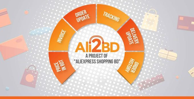 Ali2BD - অনলাইন শপিং রিভিউ 2