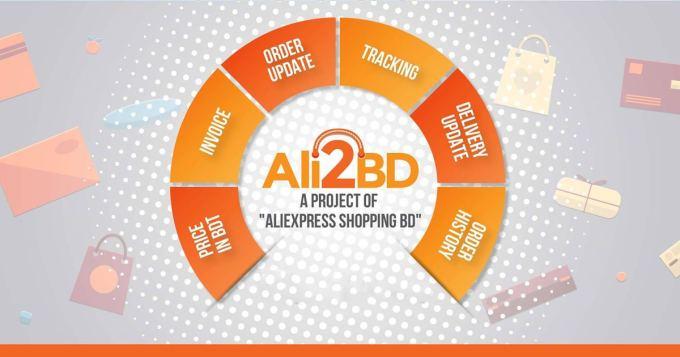 Ali2BD - অনলাইন শপিং রিভিউ 1