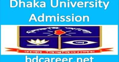 Dhaka University KA Unit Admission