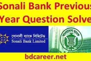 Sonali Bank Recruitment Question Solve